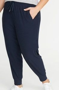 Nwt Plus Old Navy Breathe On Lounge Joggers 3x